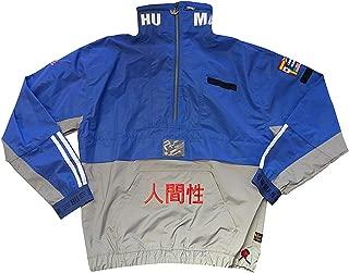 adidas x pharrell williams track jacket