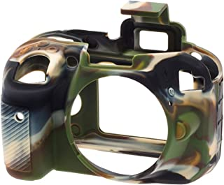Easy Cover Case For Nikon 3300 - Camouflage