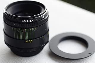 HELIOS-44-2 58mm F2 SLR LENS lente bayonet Canon - EOS for Canon