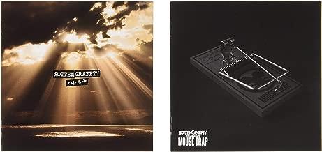 【メーカー特典あり】 ROTTENGRAFFTY Tribute Album 〜MOUSE TRAP〜 [2CD] [アルバム完全生産限定盤] + ハレルヤ [CD + DVD] [シングル完全生産限定盤] ([アルバム完全生産限定盤]&[シングル完全生産限定盤]同時予約購入メーカー特典 : ROTTENGRAFFTY 2020 カレンダー 付)