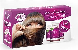 SENSILAB BEAUTY Hair and Nails Gummies kit 2+1