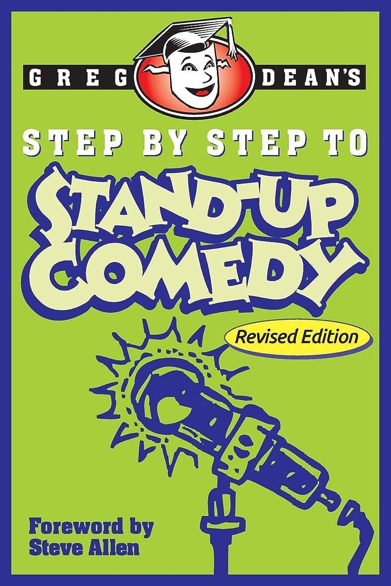 コミット威信線形Step by Step to Stand-Up Comedy - Revised Edition