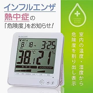 エレコム 温湿度警告計 デジタル 熱中症・ウィルス対策 警告アラーム 見やすい大画面 ホワイト OND-04WH OND-04WH
