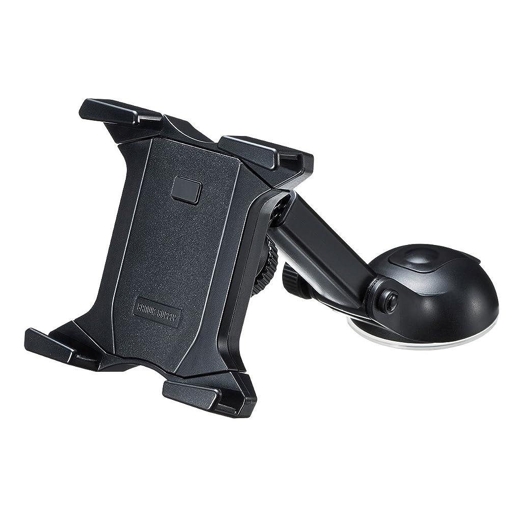 主婦マウス水星サンワサプライ タブレット用車載ホルダー(オンダッシュタイプ) CAR-HLD7BK