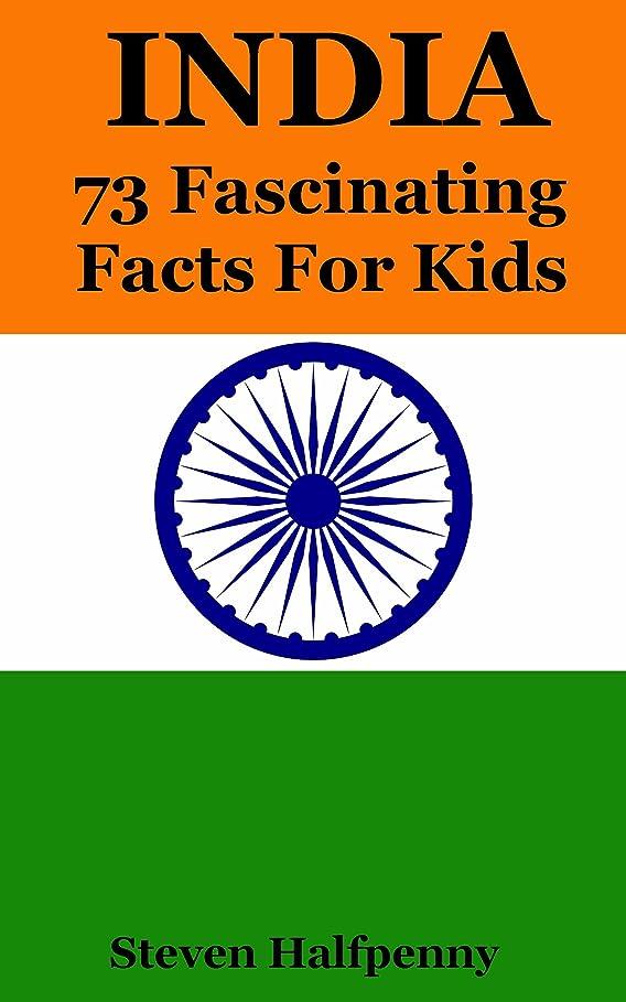 爬虫類手荷物賭けIndia: 73 Fascinating Facts For Kids (English Edition)