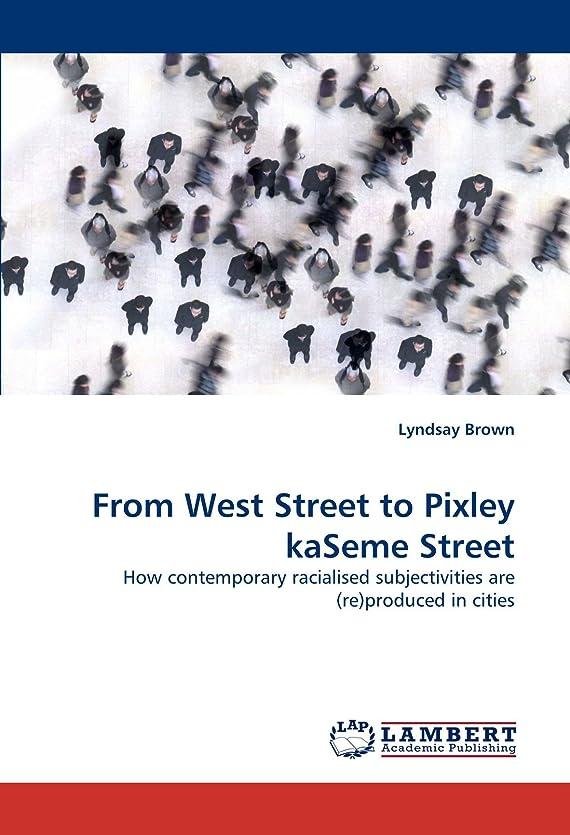 夢プレミアムカバーFrom West Street to Pixley Kaseme Street