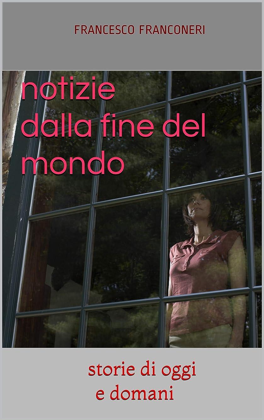 ハイキング戸棚ハグNotizie dalla fine del mondo: storie di oggi e domani (Italian Edition)