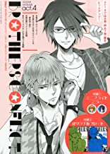 BROTHERS CONFLICT act.4 ~AZUSA & NATSUME~ 2014年 04月号 [雑誌]