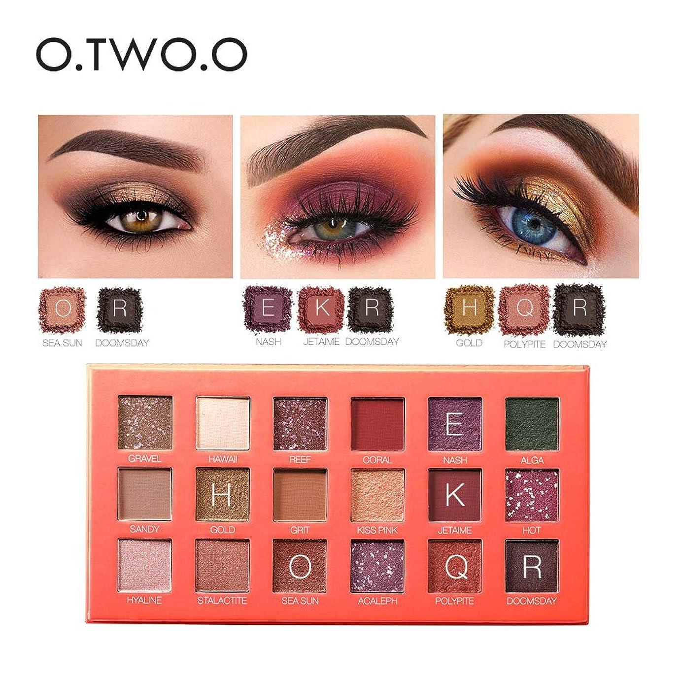 ウール熱望する形容詞Rabugogo 18色ヌードアイシャドウ化粧品顔料防水プロフェッショナルシマーグリッターマットアイシャドウパレット