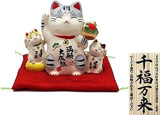 大阪 長生堂 置物 招き猫 かわいい 彩絵満願大成就 陶器 開運グッズ 金運招来 オリジナル木札サービス付