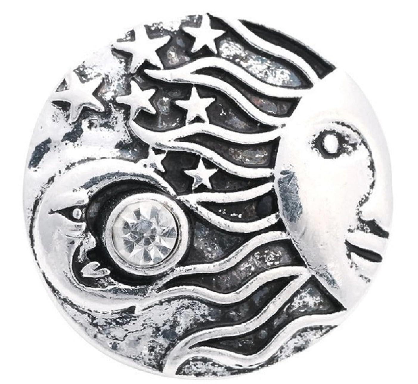 Pizazz Studios Sun Moon Stars Rhinestone Silver Snap Button Charm