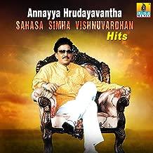 Annayya Hrudayavantha Sahasa Simha Vishnuvardhan Hits