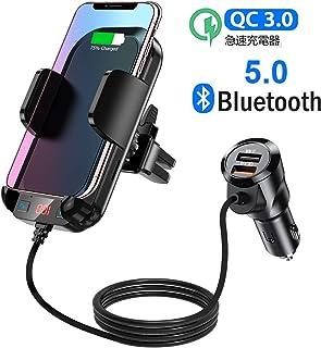 Aurara FMトランスミッタ (携帯電話・スマートフォン用車載ホルダーワンタッチ/360度回転/安定性抜群) Bluetooth 5.0 QC3.0急速充電 2USB充電ポートAUX 有線接続micro SDカード USBメモリーサポートハンズフリー通話対応 10.6V-28.8Vシガーソケット