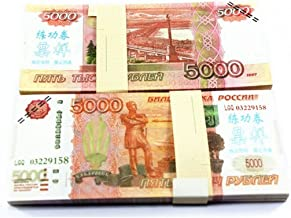 EWIBUSA Complete Fake Money Currency Confetti Paper Scraps,HD Quality $5000 Total RUB $500,000 Dollar Wedding/Party/Scenario Supplies,China Ver .Fully Meet The Video/Movie/Tv/Music Video Production