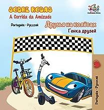 Sobre Rodas-A Corrida da Amizade: The Wheels - The Friendship Race- Portuguese Russian