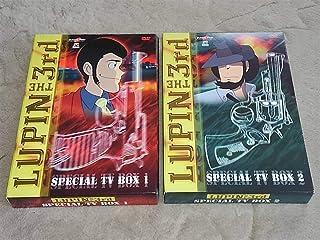 ルパン三世 TVスペシャル 初期全8作品 山田康雄遺作 1986~1996 海外盤DVDBOX世紀の 大泥棒 不朽 名作
