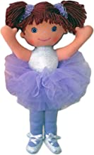 """Anico Well Made Play Doll for Children Ballerina with Pigtails, 18"""" Tall, Lavender (A5795L)"""