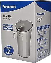 Panasonic Filter 1 Stage -White Green
