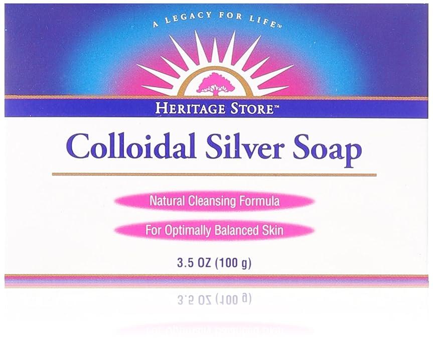 墓地代表して起こる海外直送品 Heritage Products Colloidal Silver Soap Bar, 3.5 OZ