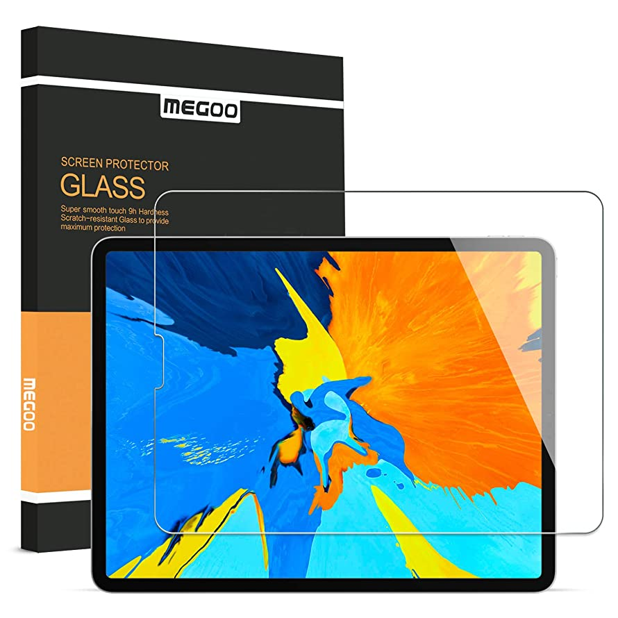 MEGOO Apple iPad Pro 11 inch Glass Screen Protector, [Tempered Glass] [Easy Installation] [HD Clear] [Smooth Touching], Face ID and Apple Pencil Compatible