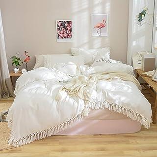 6e44cb4773 Softta Duvet Cover Full 3 Pcs Bohemian Duvet Covers Tassel and Ruffle White  Girls Bedding 100