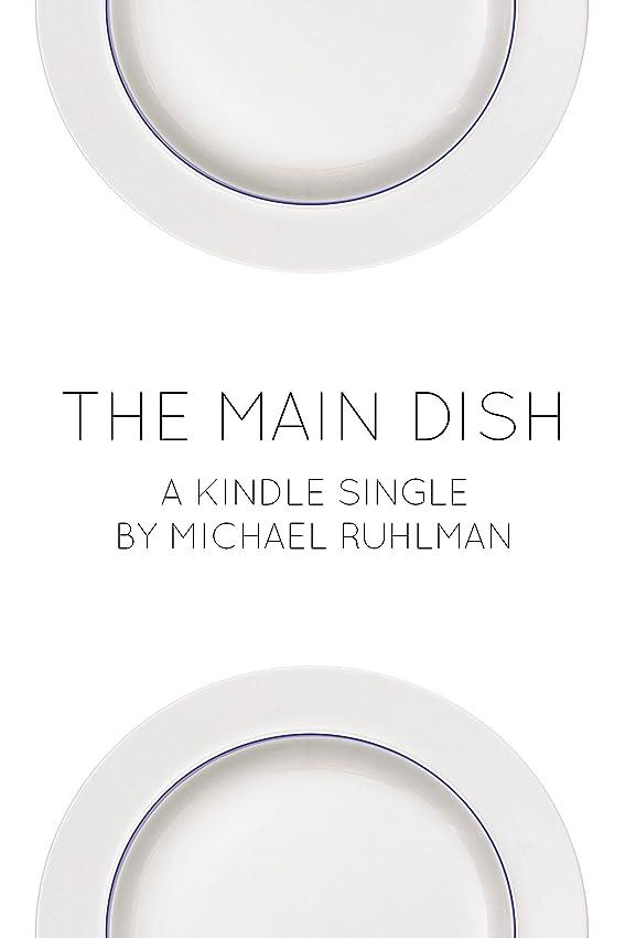 チロ整理するあなたが良くなりますThe Main Dish (Kindle Single) (English Edition)