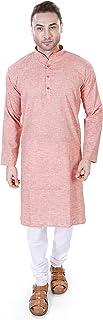 Maharaja Men's Khadi Cotton Kurta Pyjama Set for Men
