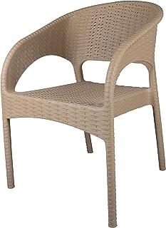 كرسي بلاستيك بمسند للذراع بريستيج من الهلال والنجمة، 81.5×60 سم - بيج