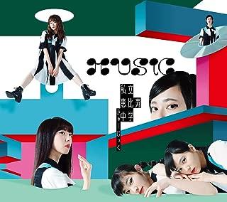 MUSiC(初回生産限定盤A)(Blu-ray Disc付)