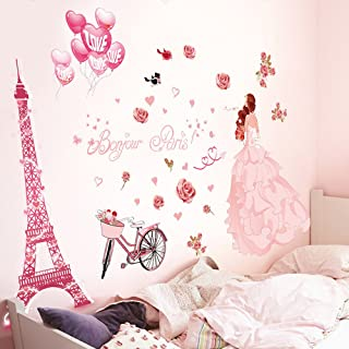 Elegant NIHAI Wedding Girl Bonjour Paris Art Letter Wall Sticker, Peel And Stick,  Removable Art