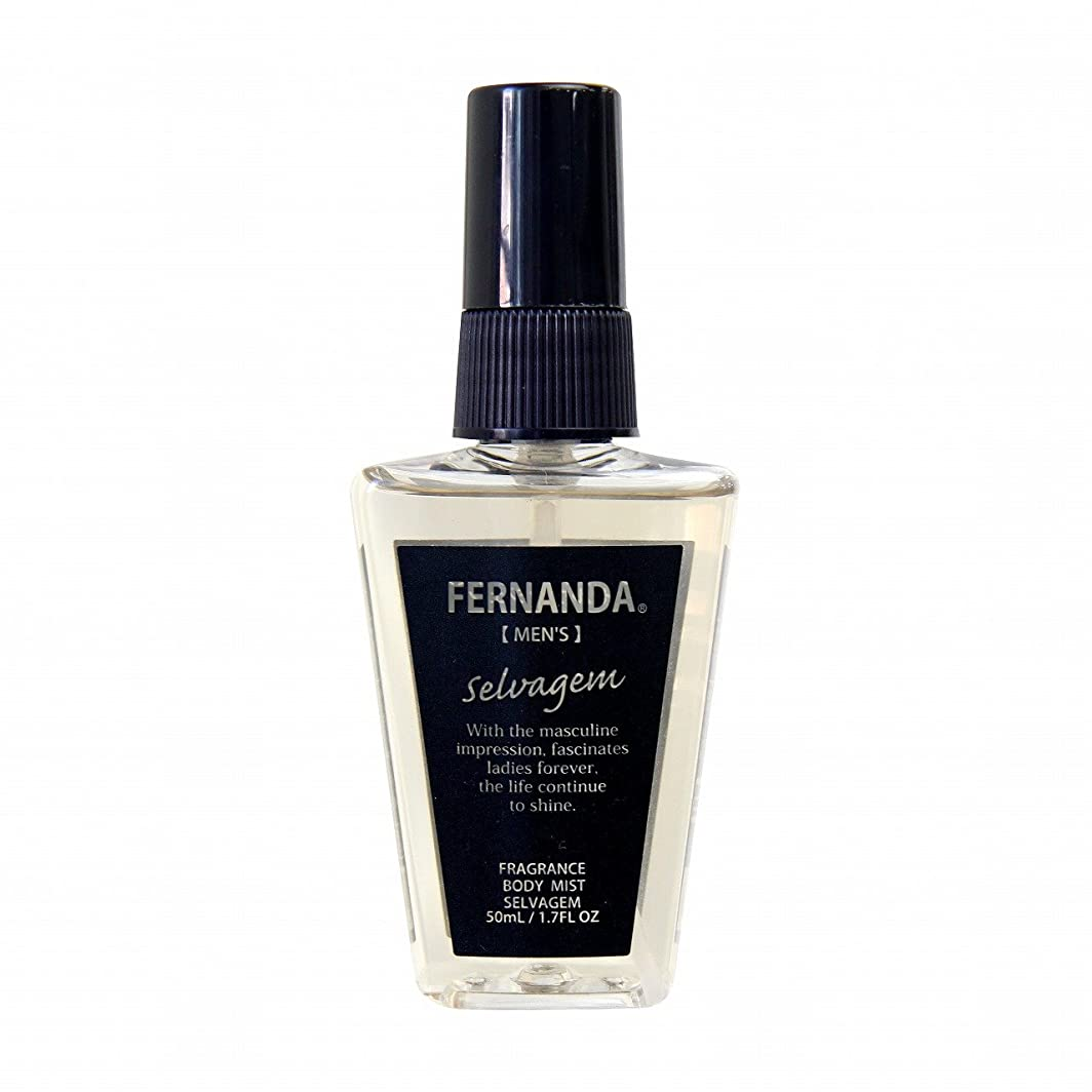 打撃腫瘍債権者FERNANDA(フェルナンダ) Body Mist For MEN Selvagem (ボディミスト フォーメン セルヴァジェン)