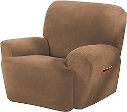 غطاء انزلاقي كولين قابل للتمدد مُكوّن من 4 قطع لكرسي الاستلقاء من مايتكس