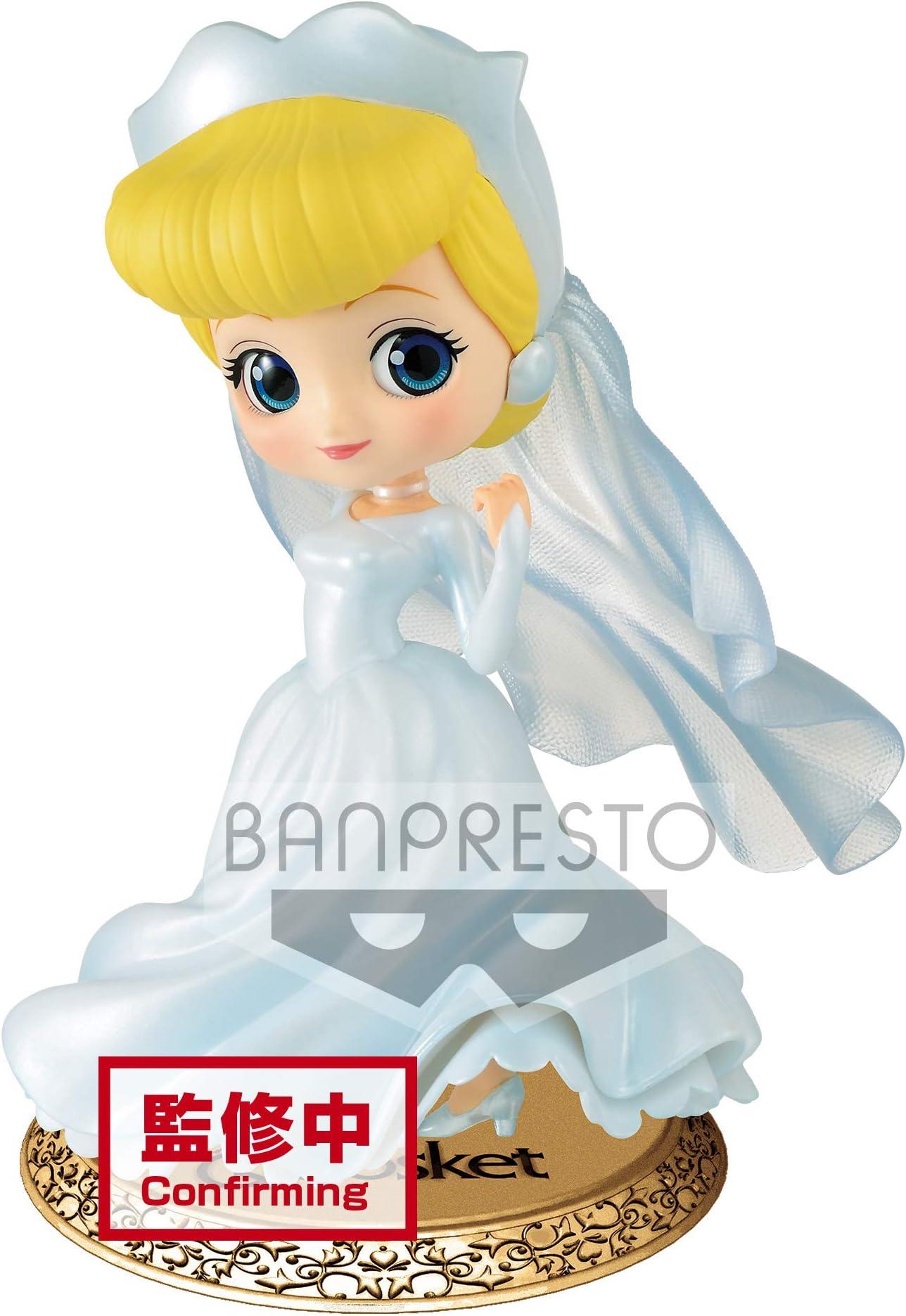 Qposket Q Posket Disney Princess Aurora Dreamy Style A Normal Color Figure Doll
