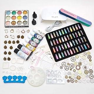 UVレジン スターターキット 初心者向け UVライト/レジン液/カラー液/パールパウダー/フレーム/封入素材など基本道具とパーツが揃ってる アクセサリーパーツ キット