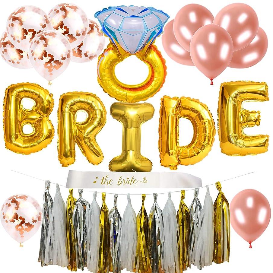 34PCS Bachelorette Party Supply Kit Bridal Shower Decoration Set - 16