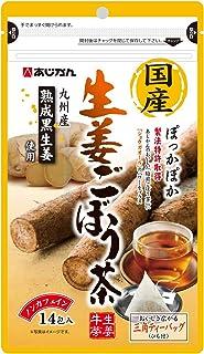 あじかん 国産生姜ごぼう茶 16.8g(1.2g×14包) (1包あたり400cc/1袋約5.6L分)