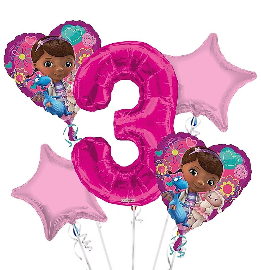 Doc McStuffins Balloon Bouquet 3rd Birthday 5 pcs - Party Supplies