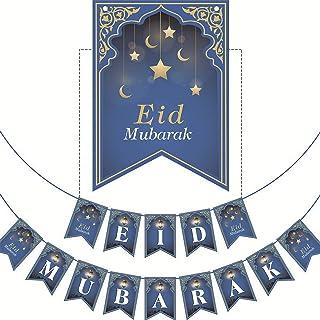 Eid Mubarak Banner - Ramadan Decorations Supplies, Blue Eid Celebration Decoration for Muslims, No Assembled Required