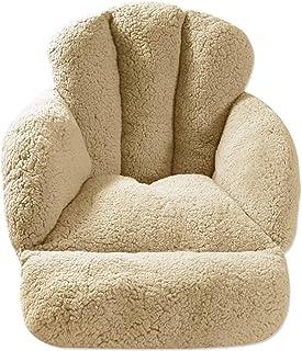 Hughapy Chair Cushions Desk Seat Cushion Warm Comfort...