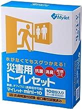 携帯用トイレ トイレ処理セット マイレット mini 10 20013