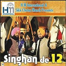 Singhan De 12