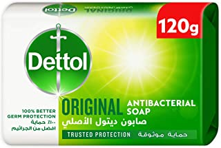 Dettol Original Anti-Bacterial Bathing Soap Bar for effective Germ Protection & Personal Hygiene (protects against 100 ill...