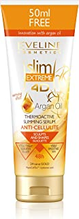 Eveline Cosmetics Slim Extreme 4D Argan Oil Thermo Slimming Cellulite Serum