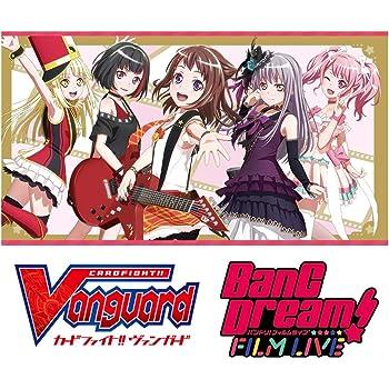 ブシロード カードファイト!! ヴァンガード タイトルブースター第1弾 BanG Dream! FILM LIVE BOX