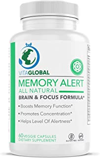 Memory Alert | All Natural Brain & Focus Formula | Improve Attention and Working Memory | Elevate Overall Cognitive Perfor...