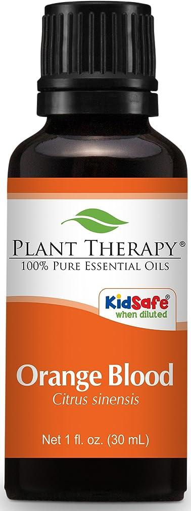 作動するすることになっている切るPlant Therapy Blood Orange Essential Oil. 100% Pure, Undiluted, Therapeutic Grade. 30 ml (1 oz).