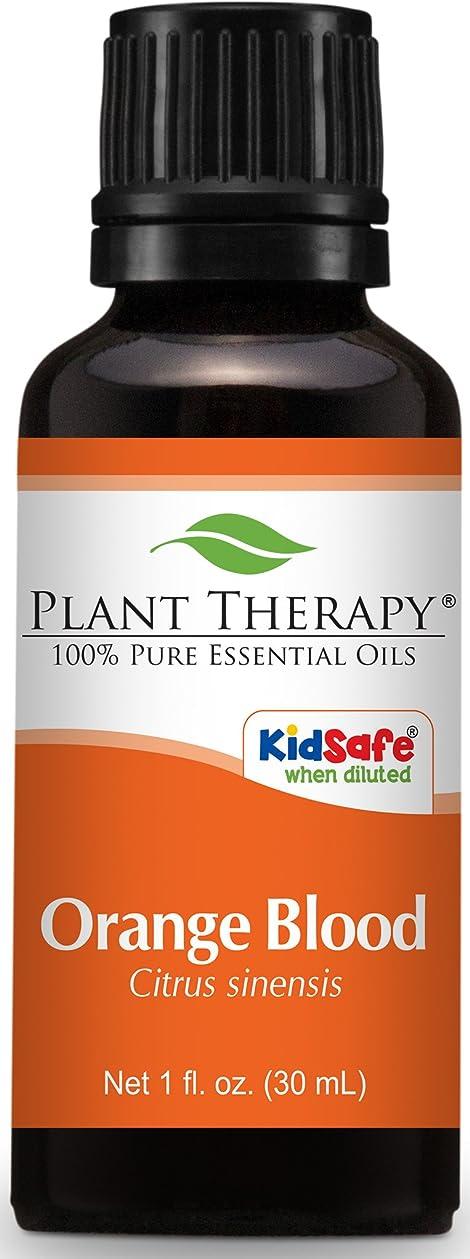 累計繁雑地震Plant Therapy Blood Orange Essential Oil. 100% Pure, Undiluted, Therapeutic Grade. 30 ml (1 oz).