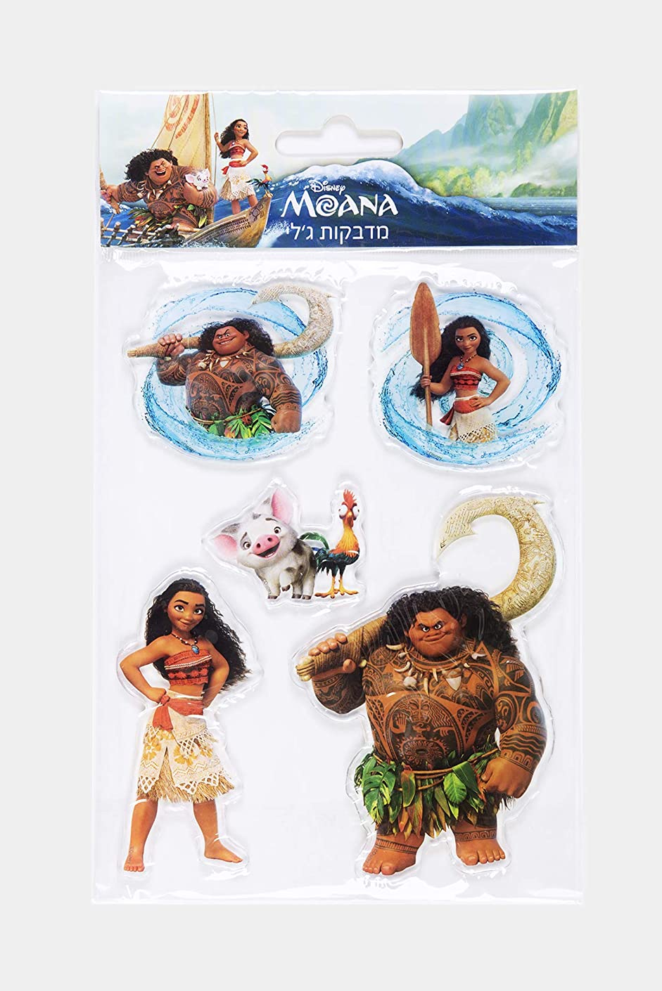 Disney Beautifully Illustrated Princess Moana and Friends Jelly Removable Stickers Princesses Collection - Great As Prizes and Awards