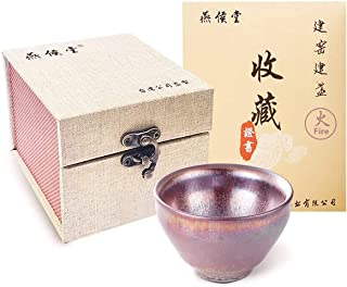 スケールピンク バラ風水Kimuotori Urokomon天目茶碗手作り 日本 食器酒 TsubameHoDo風水ケン盏五行 火