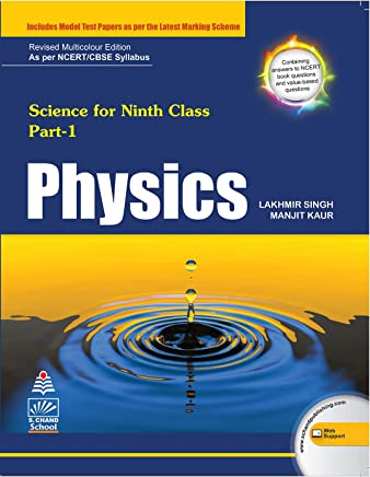 Amazon in: Class 9 - School Textbooks / Textbooks & Study Guides: Books